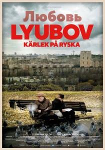 affisch_LYUBOV-KPR_02 (1)